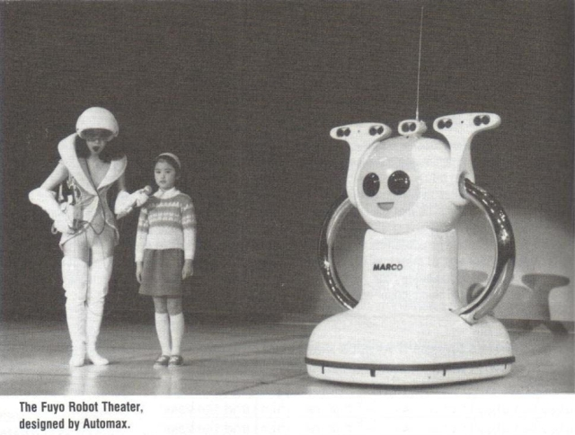 Marco Automax Schodt x640 1985   Marco and the Fuyo Robot Theater Expo85   Automax (Japanese)