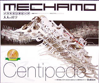 Mechamo Centipede box 1968   Mechanimals Walking Models   Masahiro Mori and Ryuichi Tomiya (Japanese)