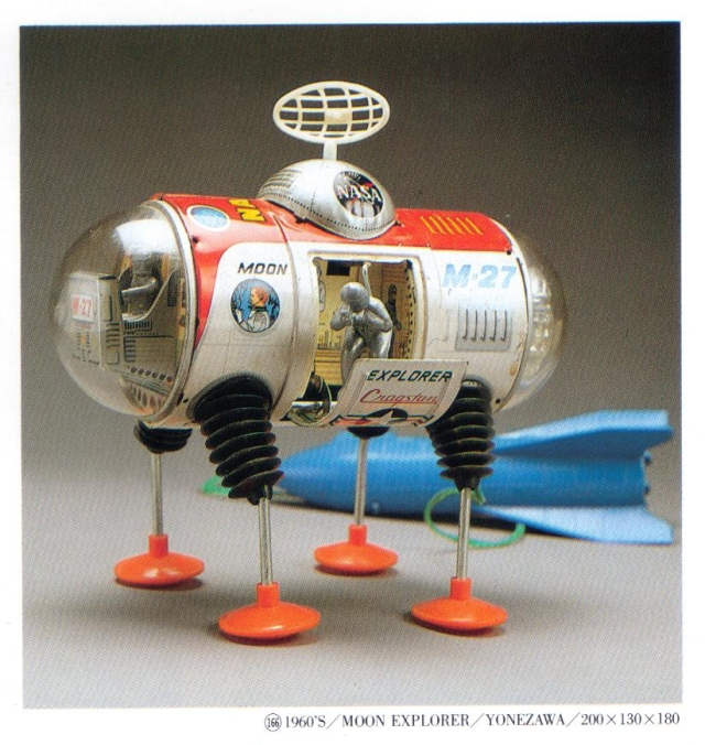 Spaceship Toys For Boys : Rca quot dumbo moon walker american