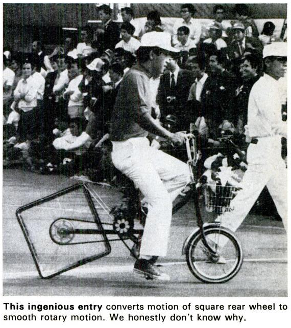 1974   Square Wheeled Bicycle   (Japanese)