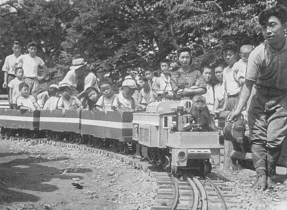 1948   Ueno Zoo Robotized Monkey Train   Jiro Aizawa (Japanese)