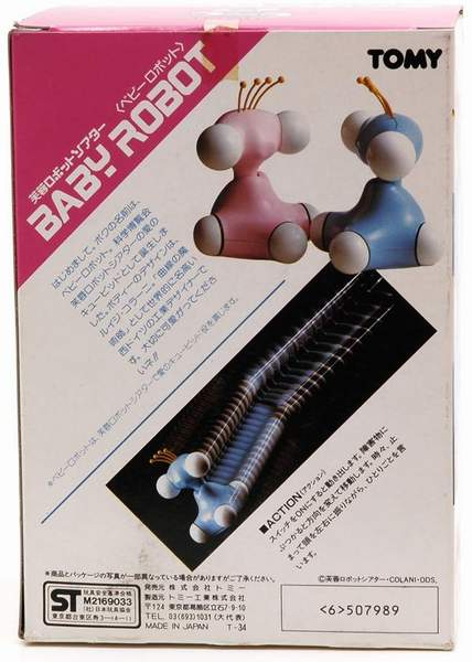 gakken baby robot 14 1985   Marco and the Fuyo Robot Theater Expo85   Automax (Japanese)