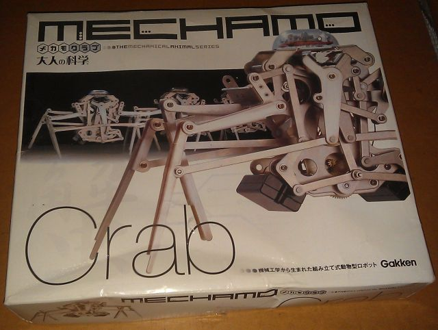 mechamo crab box x640 1968   Mechanimals Walking Models   Masahiro Mori and Ryuichi Tomiya (Japanese)